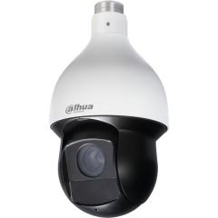 Caméra DAHUA CVI motorisée PTZ 1080P & 720P Zoom X20 IR 100m